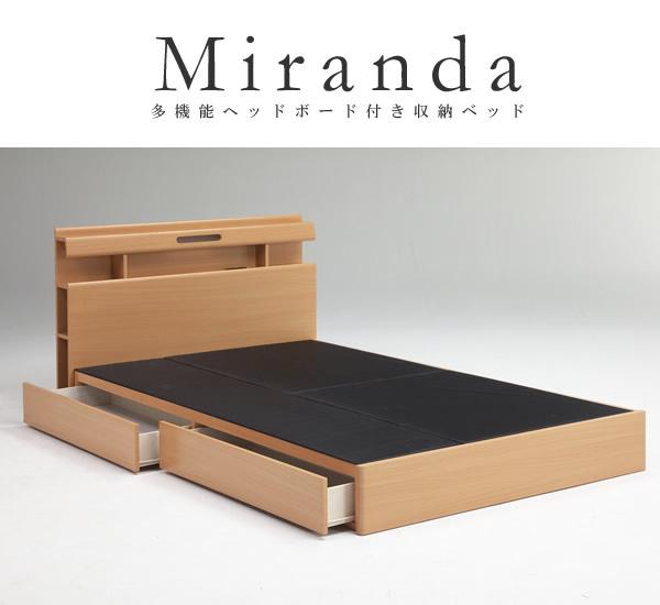 LED照明・二口コンセント・サイド収納付きBOX収納ベッド【Miranda】 安くてお得なベッドシリーズの激安通販