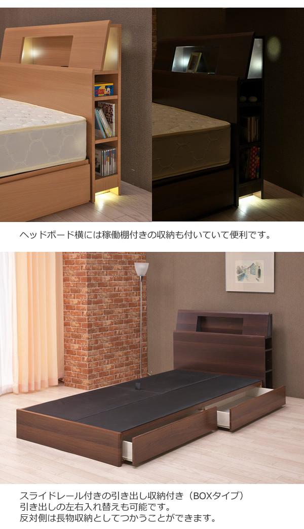 おしゃれな間接照明が付いたホテルライクBOX収納ベッド【Robert】 安くてお得なベッドシリーズの激安通販