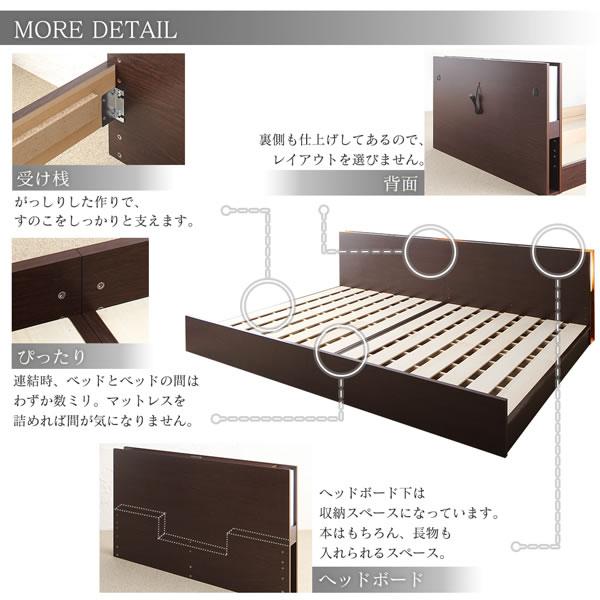 連結機能付きラグジュアリーベッド【Sakti】シャクテの激安通販