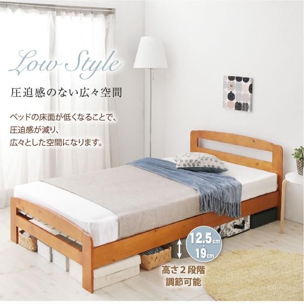 天然木パインすのこベッド【Marone】マローネ