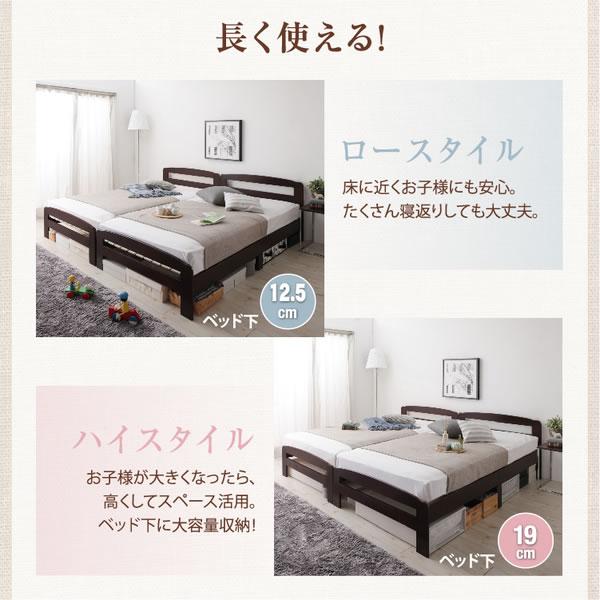 天然木仕様敷布団対応すのこベッド【Adela】アデラ 高さ調整付き