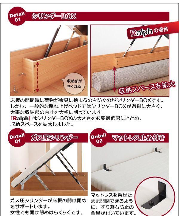 分割床板で搬入が簡単!すのこ仕様跳ね上げ収納ベッド【Ralph】ラルフの激安通販