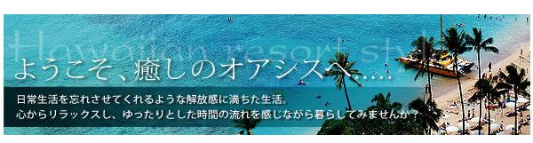 脚付きタイプアバカベッド【Plumeria】プルメリア 激安通販