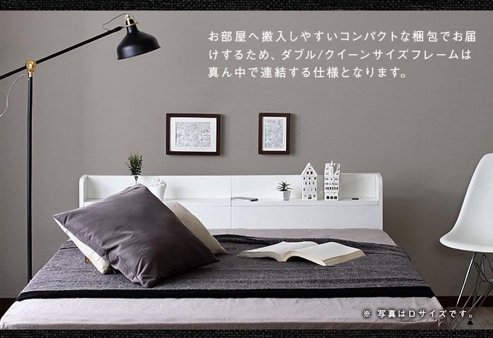 シンプルモダン収納ベッド【Khronos】クロノス 価格訴求商品の激安通販