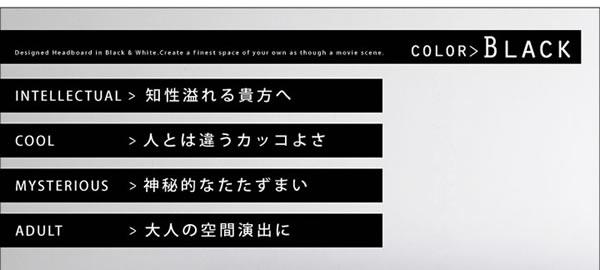 ブラック&ホワイトフロアベッド【SPADE】スペードの激安通販