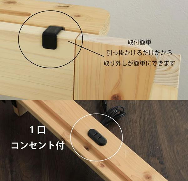 国産ヒノキすのこ・畳フロアベッド【彩芽】 連結対応 フォースターを通販で激安販売