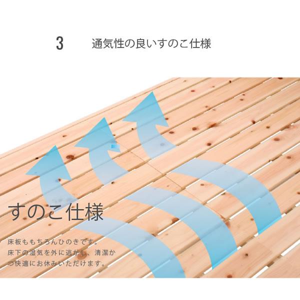 国産ヒノキすのこベッド:フラットタイプ 曲面加工・高さ調整付き フォースターを通販で激安販売
