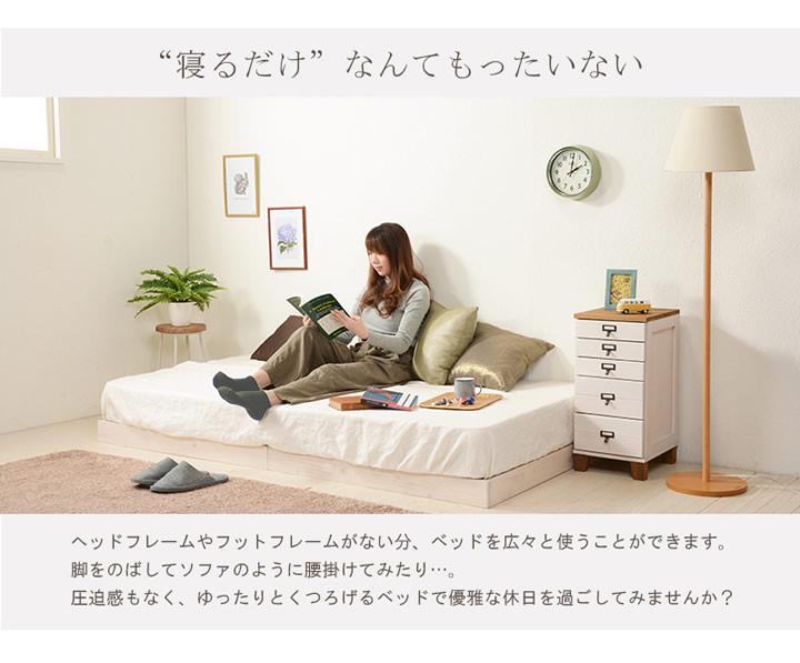 価格訴求商品 高さ調整付きヘッドレス仕様すのこベッド【Charon】カロンの激安通販