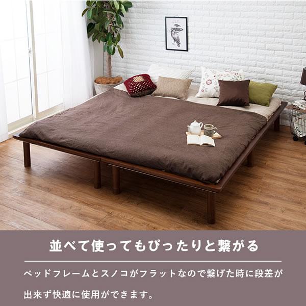 和布団に最適!ロングサイズすのこベッド【Palmiro】 高さ調整付きを通販で激安販売