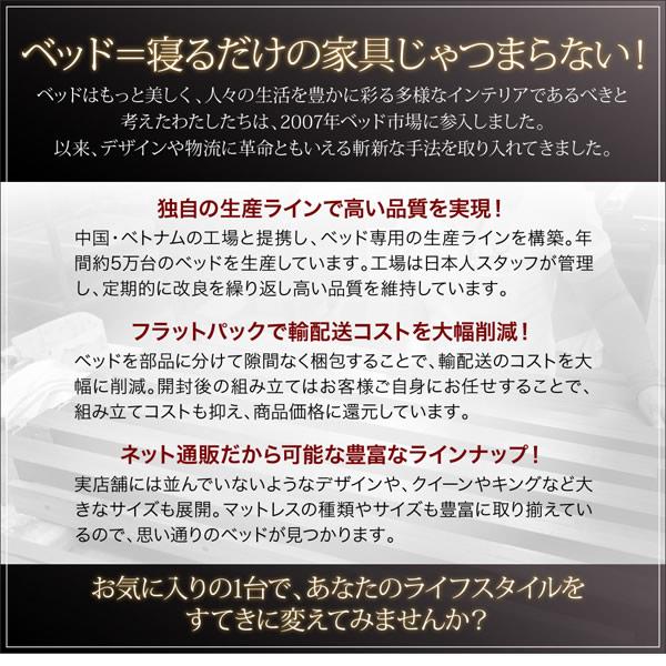 棚・コンセント付きフロアベッド【W.coRe】ダブルコアの激安通販