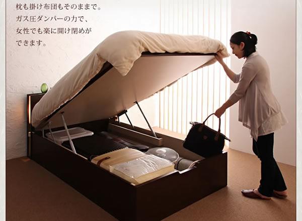 組立設置サービス対応!ガス圧式跳ね上げベッド【夕月】ユフヅキの激安通販