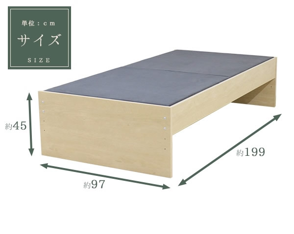 高さ調整付き!国産ヘッドレスベッド【Alma】 敷き布団対応の激安通販