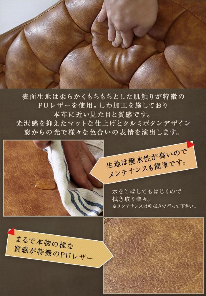 ヴィンテージデザインレザーすのこベッド【Cecilio】の激安通販