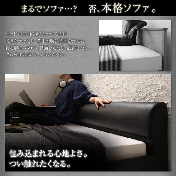 高級感のあるレザーフロアベッド【Notos】ノトス お買い得価格 の激安通販