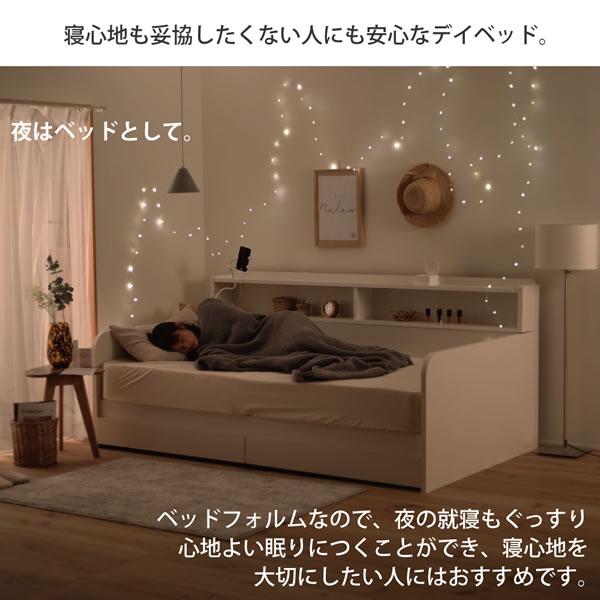 ソファとしても使えるすのこ仕様デイベッド 本棚・引き出し付きの激安通販