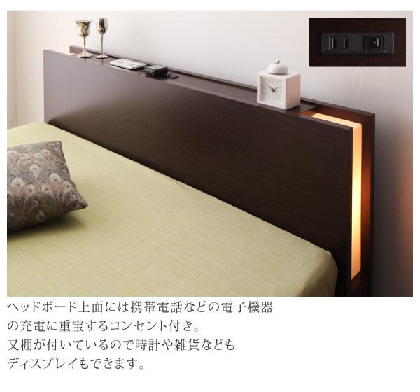組立設置サービス:モダンライト・コンセント付きチェストベッド【Huette】ヒュッテの激安通販
