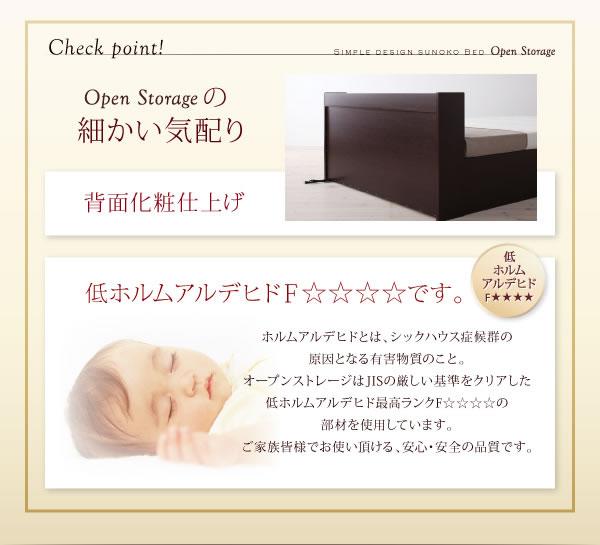 組立設置サービス:日本製:深さが選べる!大容量ベッド下収納付きすのこベッド 激安通販