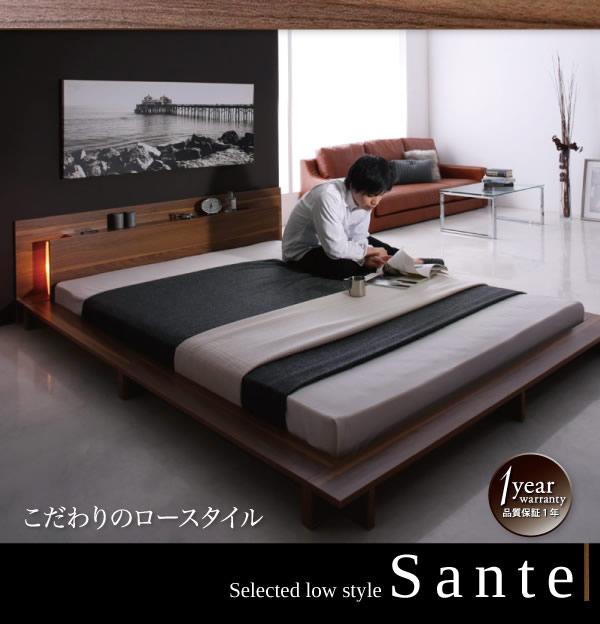 ステージデザインフロアベッド【Sante】サンテの激安通販