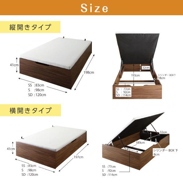 布団も使えて通気性抜群!すのこ床板仕様跳ね上げ式収納ベッド【Delia】 ヘッドレス仕様の激安通販