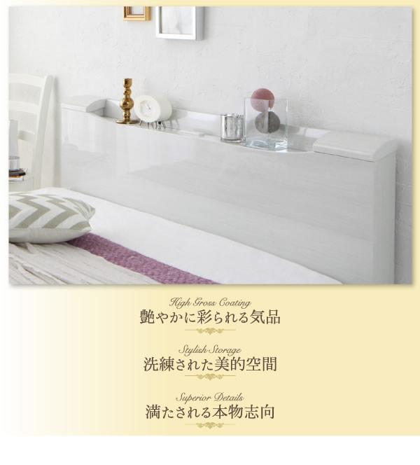 鏡面仕様収納ベッド【Champanhe】シャンパニエの激安通販