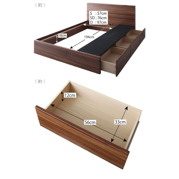 モダンライト・コンセント付き収納ベッド【Chariot】チャリオットの激安通販