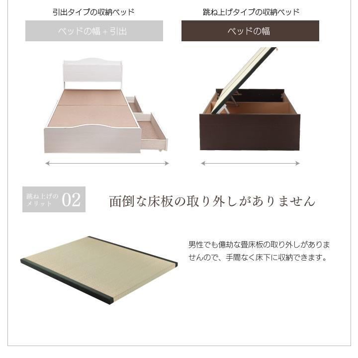 棚有無が選べる日本製分割跳ね上げ式畳ベッド【和彩】あいさの激安通販