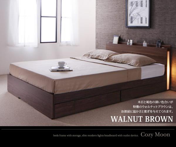 【価格訴求モデル】スリムモダンライト付き収納ベッド【Cozy Moon】コージームーンを通販で激安販売