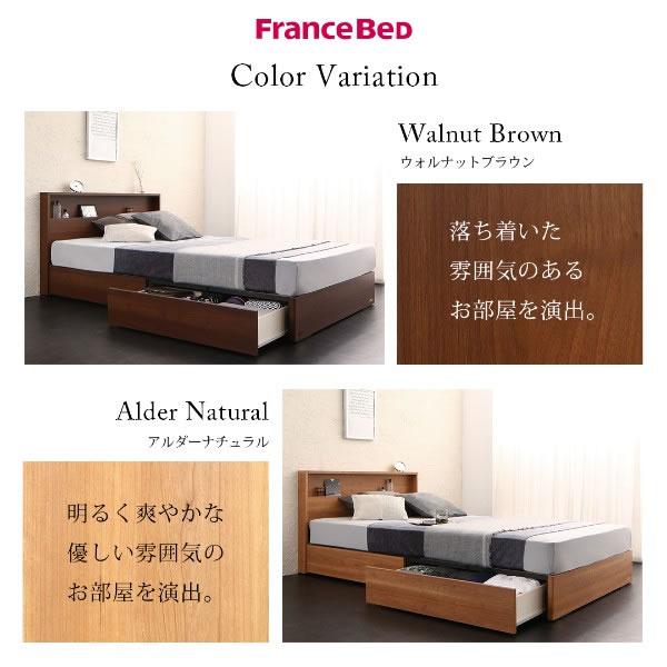 すのこ仕様BOX収納ベッド【Fiona】フィオナ 国産 フランスベッド製の激安通販