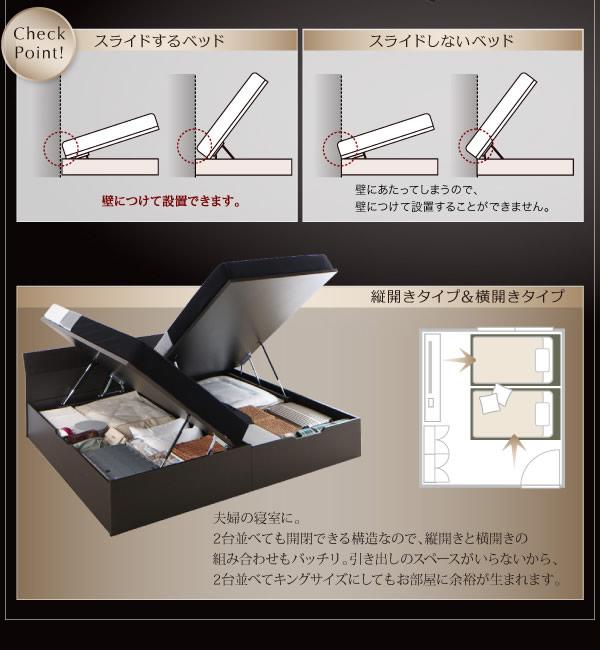 おしゃれデザイン!ガス圧式跳ね上げ収納ベッド【Flos】フロースの激安通販