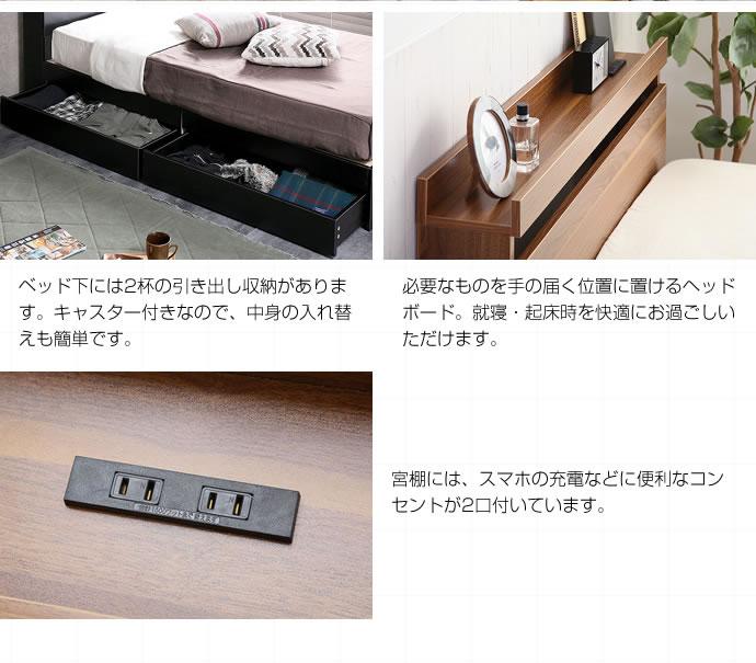 お買い得価格!シンプル収納ベッド【Cuore】クオーレの激安通販