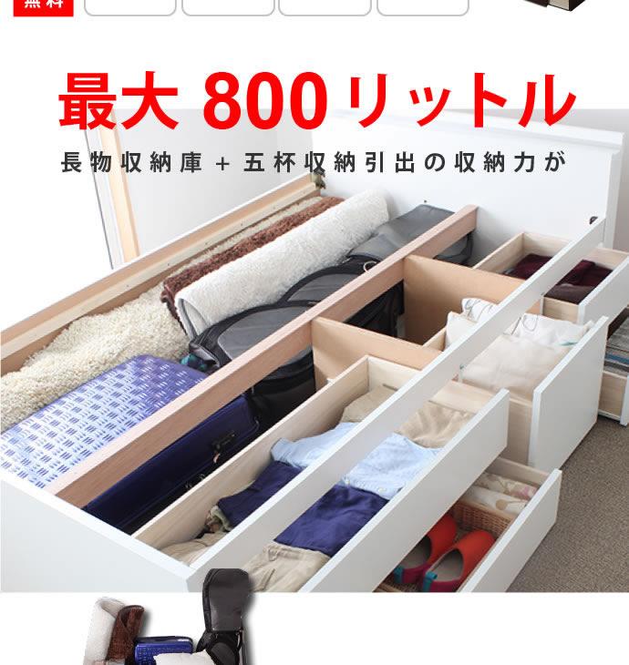 日本製!シンプルデザイン大容量チェストベッド【daizzy】デイジーの激安通販