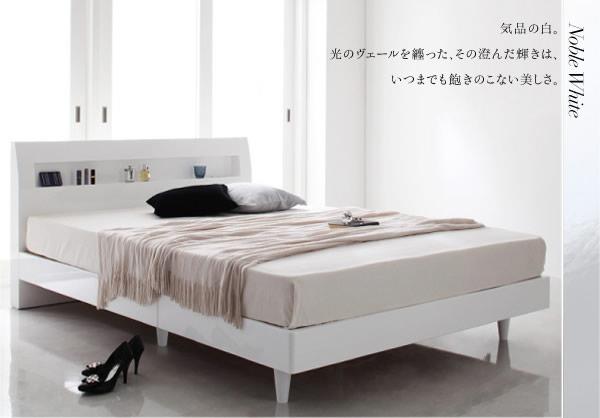 鏡面光沢仕上げ モダンデザインすのこベッド【Degrace】ディ・グレース ダブル 激安通販