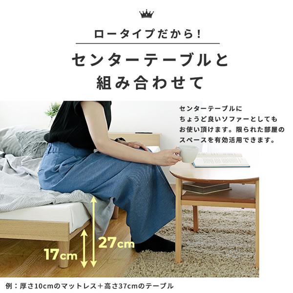 お買い得!ヘッドボード付きすのこベッド【Spielen】シュピーレンの激安通販