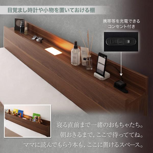 棚照明付きフロアベッド【Ortiz】オルティス 連結ベッド仕様を通販で激安販売
