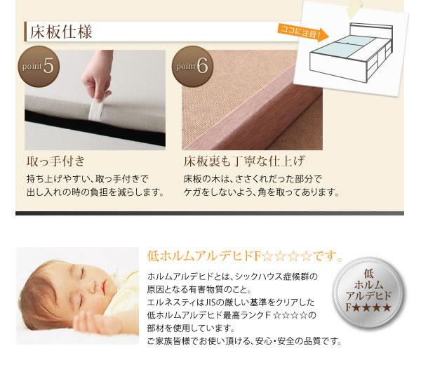 日本製床板仕様が選べるBOX型収納ベッド【Conforto】コンフォルト 連結機能付きの激安通販