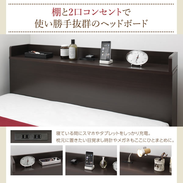 スライド式本棚付きチェストベッド【Schmuck】シュムックの激安通販