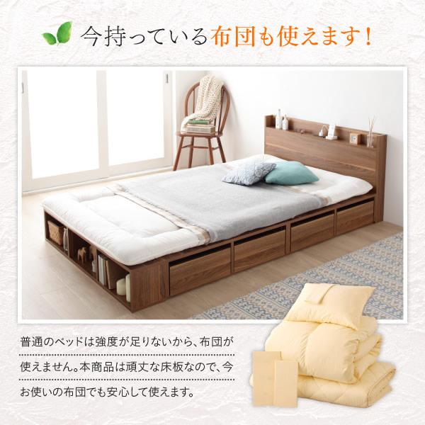 市販の収納ケース対応!フット側収納付きベッド【Petra】ペトラーの激安通販