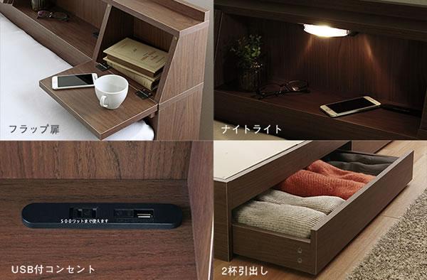 価格訴求モデル!USBコンセント・フラップ扉付き多機能収納ベッド【Winston】の激安通販