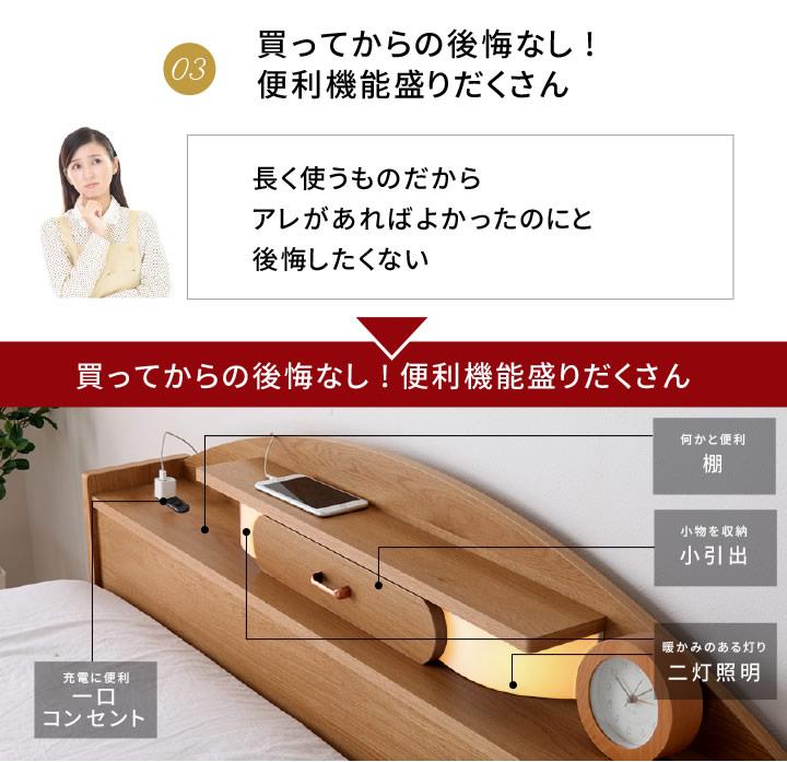 日本製・引き出し深さが選べる収納ベッド【Matthew】マシューの激安通販