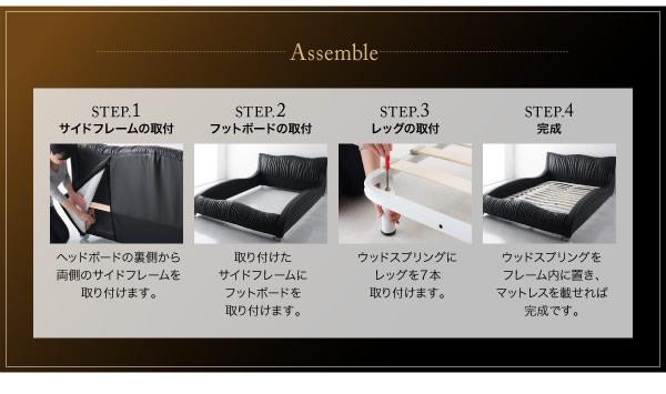 高級レザー・デザイナーズベッド【Formare】フォルマーレ コンパクトサイズを通販で激安販売