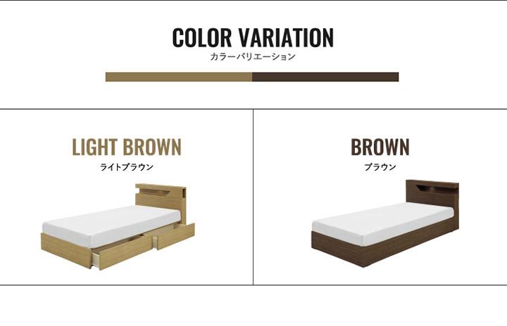 引き出しの有無が選べる!LED照明・コンセント付き収納ベッド【Evan】の激安通販