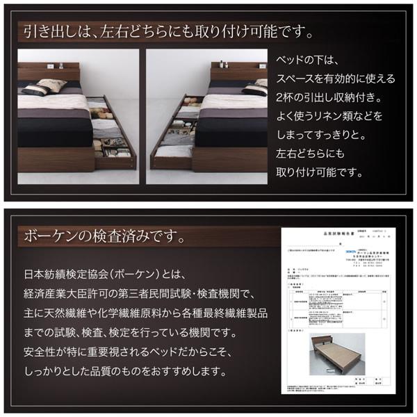 ウォールナット柄 棚・コンセント付き収納ベッド【General】ジェネラルの激安通販
