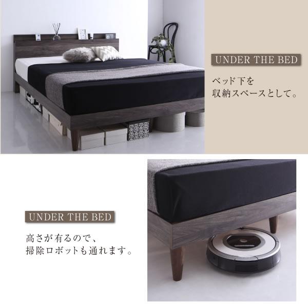 敷布団対応スタイリッシュデザインすのこベッド【Luther】ルーサーの激安通販