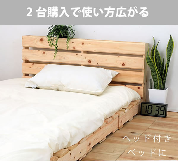国産ヒノキすのこ頑丈パレットベッド 耐荷重500kg フォースターを通販で激安販売