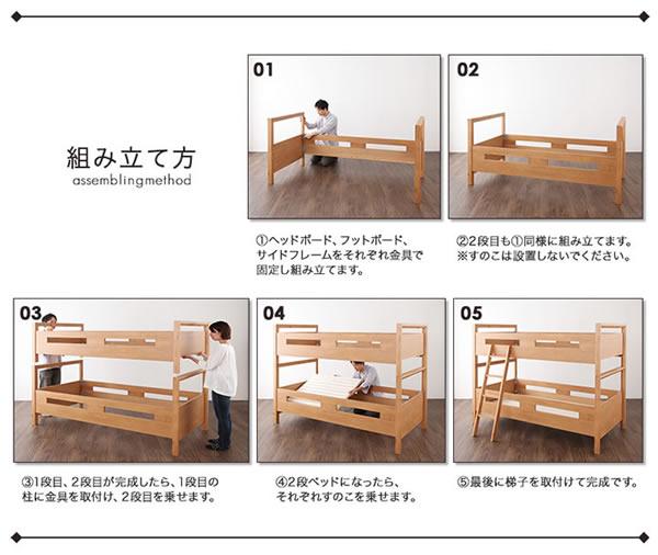 ショート丈お洒落な2段ベッド:分割仕様も可能!の激安通販