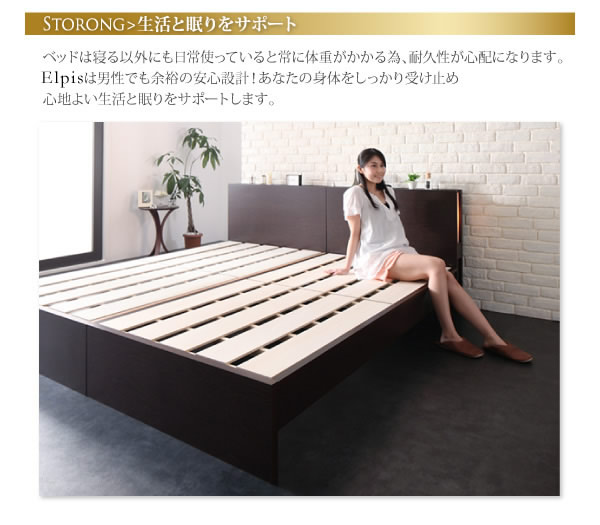 布団も干せるモダンライト付きすのこベッド【Elpis】エルピス 日本製 の激安通販