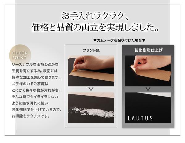 連結対応フロアベッド【LAUTUS】ラトゥースを通販で激安販売