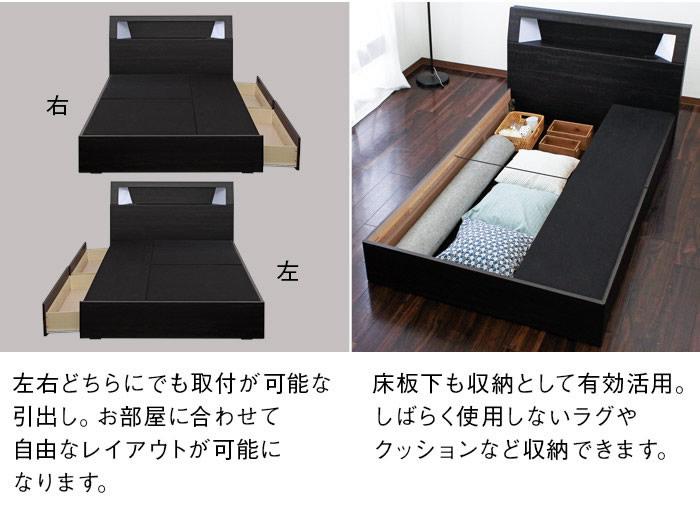 LED照明付きBOX型引き出し収納ベッド【Pearl】パール お買い得商品の激安通販