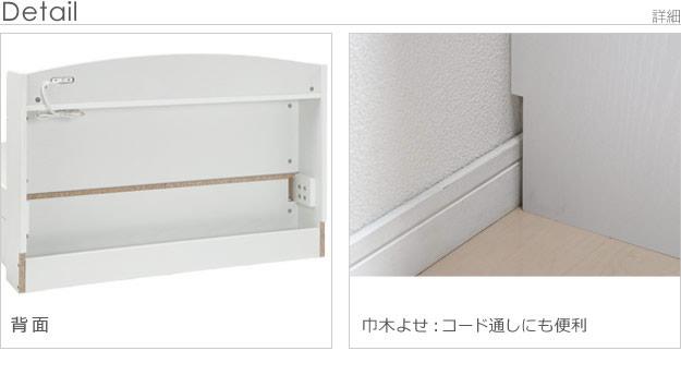 敷布団対応ガーリーデザイン収納ベッド【raisa】ライサを通販で激安販売