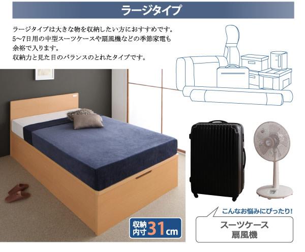 コンセント付き・フラットボード跳ね上げベッド【Mulante】ムランテの激安通販